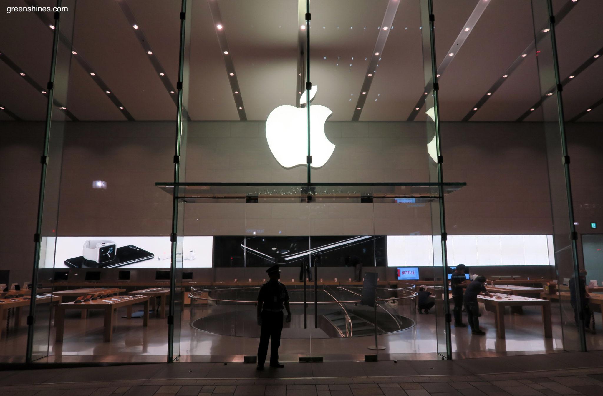 1-apple-store-tokyo-iphone-7